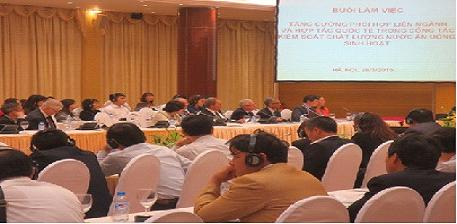 """Hội nghị """"Tăng cường phối hợp liên ngành và hợp tác quốc tế trong công tác kiểm tra giám sát chất lượng nước ăn uống sinh hoạt"""""""
